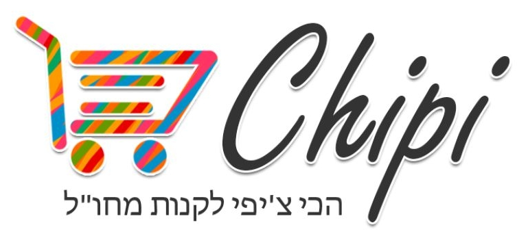 Congratulations to Chipi – The Future of Online Retail Shopping!