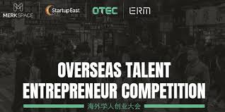 Moshe Judges at Startup East's OTEC Competition Israel